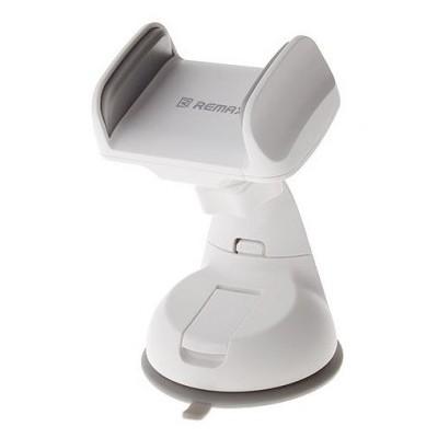 Тримач в авто Remax RM-C06 White-Grey