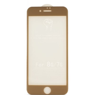 Захисне скло 4D iPhone 7 Plus Gold