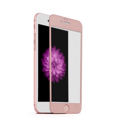 Захисне скло 4D iPhone 7 Plus Rose-Gold