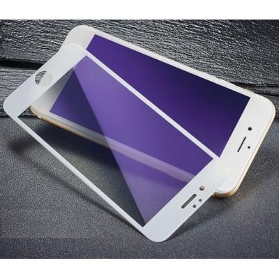 Захисне скло Soft 3D Baseus iPhone 7/8 Plus 0,23mm Anti-Blue White