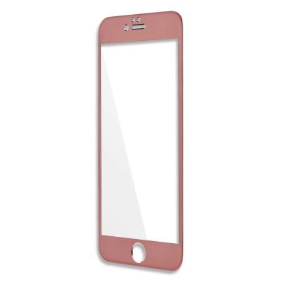 Захисне скло  iPhone 7 (Металева рамка) Gold
