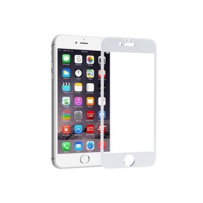 Захисне скло  iPhone 7 (Металева рамка) Silver