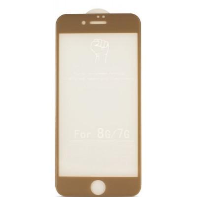 Захисне скло 4D iPhone 7 Gold