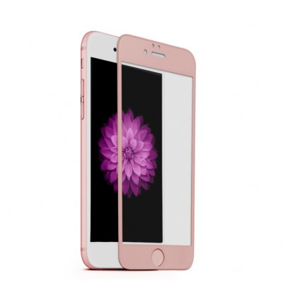 Захисне скло 4D iPhone 7 Rose-Gold
