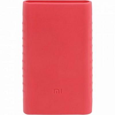 Чохол силікон Xiaomi Power Bank Mi2 Pink