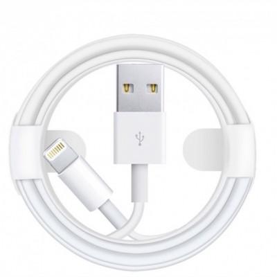Кабель Lightning iPhone X MD818M/A HC