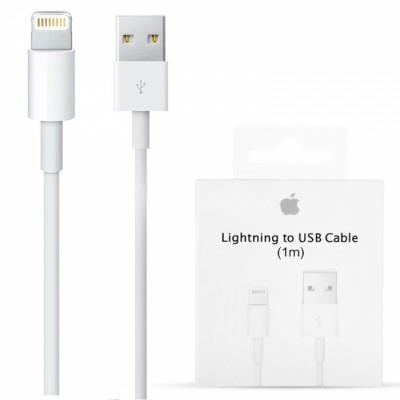 Кабель Lightning для iPhone 5/5S/6/6S/iPad Mini/iPad 4 White Original