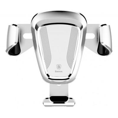 Тримач в авто Baseus Premium Gravity SUYL-0S (Closed Box) Silver