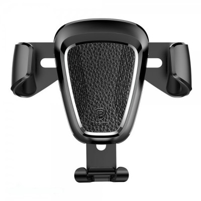 Тримач в автоBaseus Premium Gravity SUYL-B01 (Метал та Шкіра) Black