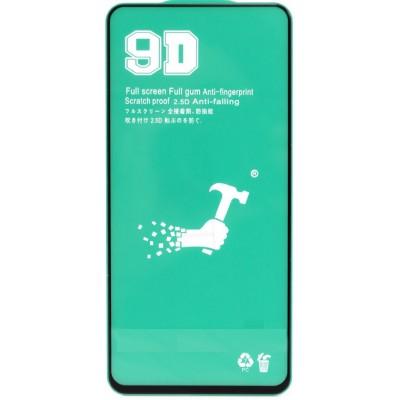 Плівка поліуретанова на екран для Xiaomi Mi 9SE